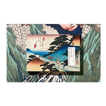 Hiroshige & Eisen. The Sixty-Nine Stations along the Kisokaido.
