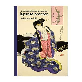 Japanse prenten. Een handleiding voor verzamelaars - Willem van Gulik